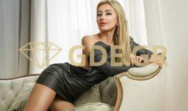 PENELOPE GDE 6970792941